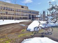 自転車で庁舎へ出掛けてみました - 浦佐地域づくり協議会のブログ