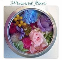 ブリザーブドフラワー - 花ありて 日々