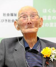 世界最高齢 - SPORTS 憲法  政治