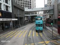 トラム西行@銀行街→東邊街 - 香港貧乏旅日記 時々レスリー・チャン