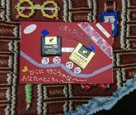 昨日は2月13日、今日がバレンタイン♪ - ムッチャンの絵手紙日記