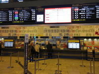 羽田空港散策とずんだ茶寮@台湾でごはん2018冬 - 岐阜うまうま日記(旧:池袋うまうま日記。)