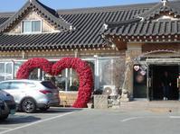 釜山旅行⑥  「クロサンパッ」で慶州名物サンパッランチ - 毎日徒然良い加減