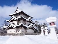 弘前城雪燈籠まつり_2020.02.11 - 弘前感交劇場