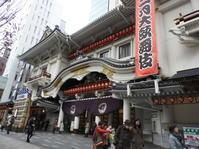 日本文化研究会という文化団体を! - 柴まみママの大多喜便り