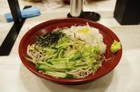 1/1 新年から箱根湯寮へ。 - uminaha-t's blog