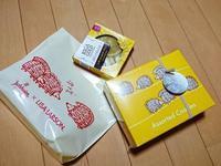 お土産クッキー - NATURALLY