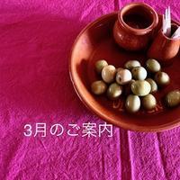 3月のご案内 - 京都自宅パンと料理の教室(北区) ときどき舞鶴