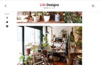 掲載のご案内「Life Designs (ライフデザインズ)」さん - Kitowaの日々
