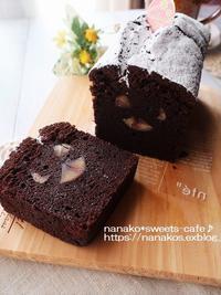 バレンタインのチョコとガトーショコラ - nanako*sweets-cafe♪