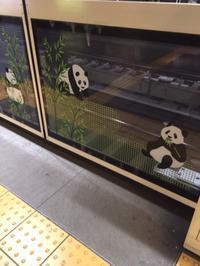 新入荷の巻!! - 上野 アメ横 ウェスタン&レザーショップ 石原商店