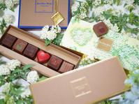 2020 ヴァレンタイン「ジャン=ポール・エヴァン」動植物へのオマージュを込めたボンボン ショコラ - 笑顔引き出すスイーツ探究