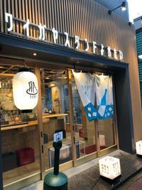 ワイガヤスタンドよかたい - 福岡の美味しい楽しい食べ歩き日記