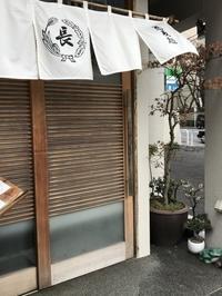 乃木坂長寿庵でお蕎麦、アートサロン絵画展 - 青山ぱせり日記