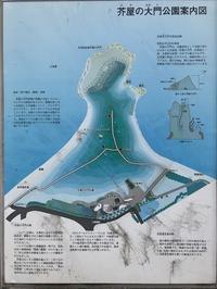 芥屋の大門・トトロのトンネル(糸島市志摩) - 今日は何処まで・2