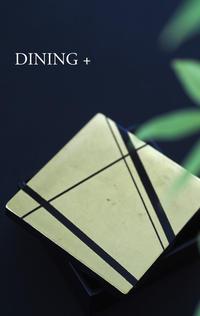 初★金箔貼り体験 - 東京都杉並区 テーブルコーディネート教室DINING +