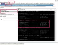 ユーザのどの端末のIPからログイン?許可されたIPアドレスでログイン制限 - isLandcenter 非番中