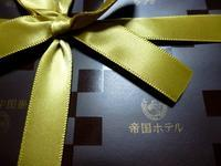 ☆雑記 15☆ - できる限り心をこめて・・Ⅳ