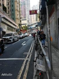 正街と120號 - 香港貧乏旅日記 時々レスリー・チャン