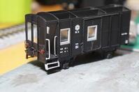 【鉄道模型・HO】秩父鉄道ワフ51を作る・3 - kazuの日々のエキサイトな企み!
