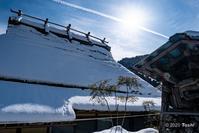 雪が少ない美山 - toshi の ならはまほろば