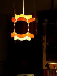 """HOYRUP"" Pendant lamp - hails blog"
