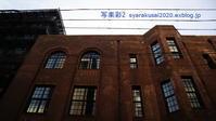 旧新風館 - 写楽彩2