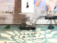 展示10日目 〜石作品の原点より〜 - natural essence : EKO PROJECT