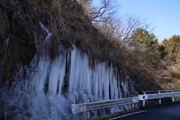 梨木温泉の氷柱(1) (2020/2/13撮影) - toshiさんのお気楽ブログ