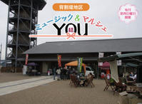 ミュージック&マルシェ YOU〜結〜 - singer KOZ ポツリ唄う・・・