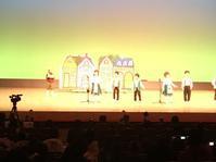 幼稚園最後のお遊戯会劇 - りりかの子育てブログ