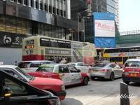 トラム東行@畢打街→北角總站 part1 - 香港貧乏旅日記 時々レスリー・チャン