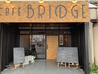 真備町でみつけた癒しスポットcafe_BRIDGEさんとモールテックス - カフェスタイルの家づくり~Asako's WORK & LIFE