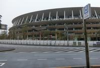 東京オリンピック/国立競技場・オリンピックミュージアム・水泳会場 - 緑区周辺そぞろ歩き