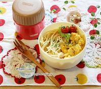 煮込みハンバーグパスタ弁当と令和時代も名古屋流菓子投げ♪ - ☆Happy time☆
