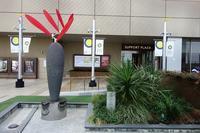 大阪ステーションシティ 風の広場 - レトロな建物を訪ねて
