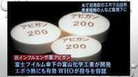 コロナ感染「死を覚悟」熊本市の50代飲食店長店名公表決断した思いは - 爆龍ブログ