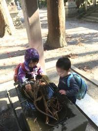 ぐるっと散歩 - 茅ヶ崎藤沢の青空自主保育てぃだのふぁブログ