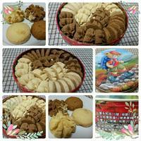 香港土産・ジェニーベーカリーのクッキー♪ - コグマの気持ち