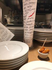 tadashi - 福岡の美味しい楽しい食べ歩き日記