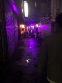 檳榔の夜 - 福岡の美味しい楽しい食べ歩き日記