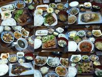 おかずバル ワンズキッチンその2(ある日の定食) - 苫小牧ブログ