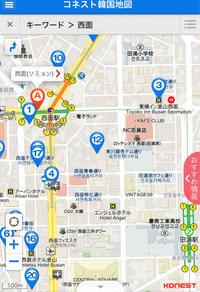 釜山旅行14 田浦洞カフェ通り - 毎日徒然良い加減