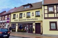 バウムクーヘンの町へ1 - オランダ暮らしブログ