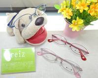 使いやすくシンプルなメガネ【reiz】♪♪メガネのノハラフォレオ大津一里山滋賀瀬田 - メガネのノハラ フォレオ大津一里山店 staffblog@nohara