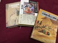 谷崎由依「鏡の中のアジア」… - 新しい哲学を求めて