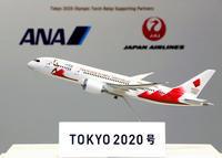 2020聖火到着は3月20日! - ■□ほーどー飛行機□■Aerial news gathering