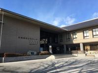 2月11日(火・祝)多賀城高校吹奏楽部ウインターコンサート - 吹奏楽酒場「宝島。」の日々