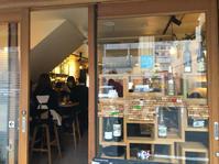 SUI  de vin  警固 - 福岡の美味しい楽しい食べ歩き日記