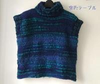 ファンシーヤーンのシンプルベスト - 空色テーブル  編み物レッスン